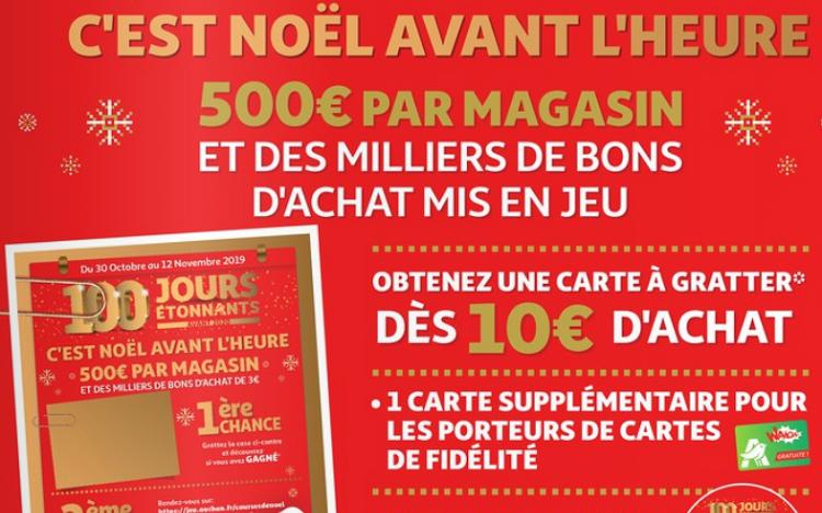 Jeu Concours Calendrier De Lavent 2020.Jeu Auchan Fr Coursesdenoel Jouez Avec Votre Code